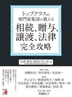 syoseki2016.jpgのサムネイル画像