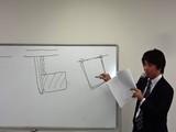 土地評価のグレーゾーン.JPGのサムネイル画像